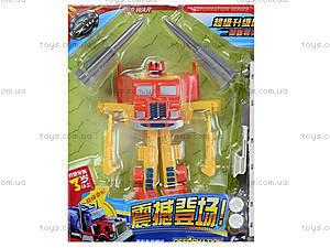 Набор игрушечных трансформеров, 4 штуки, 99-11B, купить