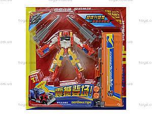 Набор игрушечных трансформеров, 4 штуки, 99-11B, цена