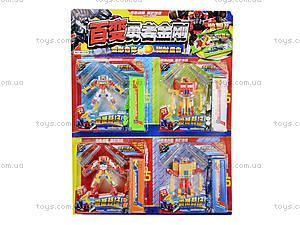 Набор игрушечных трансформеров, 4 штуки, 99-11B, детские игрушки
