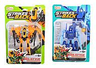 "Трансформер ""Strikes Back"", 6 видов , BHX699-252627282931"