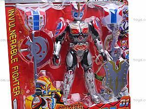 Трансформер Armor Phantom, 5518, магазин игрушек