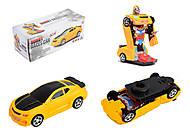 Трансформер-спорткар, на батарейках, желтый, FW-2037A, купить
