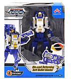 Трансформер-бластер KAINENG синий., SB454, toys.com.ua