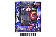 Игрушка-трансформер «Капитан Америка», JJ608, отзывы