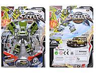 Трансформер-джип Sacker, 9799AB9899AB