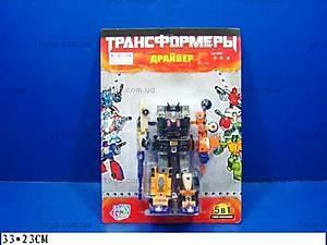 Трансформер «Драйвер», 8009, купить