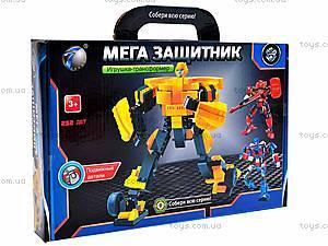 Трансформер-конструктор, 8388R, игрушки