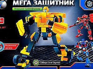Трансформер-конструктор, 8388R