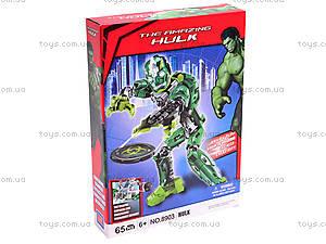 Трансформер-конструктор Hulk, 8903