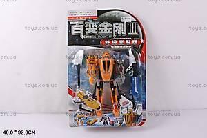 Трансформер «Космический робот», 6017