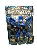 Трансформер «Макс» синий, HF7899AB