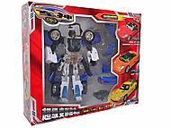 Трансформер-машина, детский, HB-26, купить