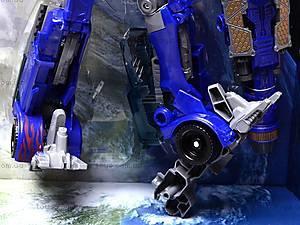 Трансформер-машина детский, 8-9, цена
