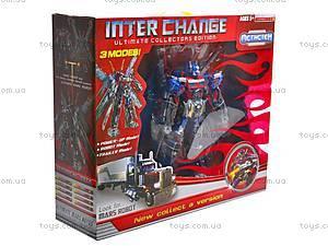 Трансформер-машина, для детей, 4081