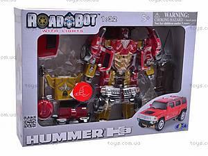 Трансформер-машина Hummer H3, 52030