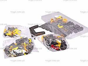 Трансформер-машина Hummer HX, 54020, отзывы