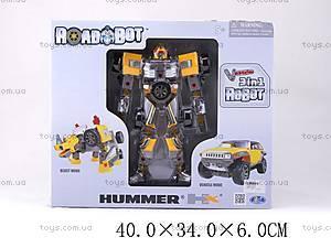 Трансформер-машина Hummer HX, 54020