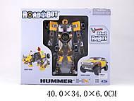 Трансформер-машина Hummer HX, 54020, фото