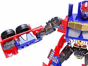 Трансформер-машина с оружием, 9-81, фото