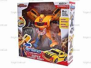 Трансформер-машинка Super Car, 8-12, цена