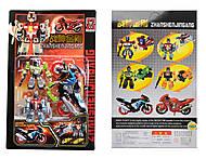 Игрушечный трансформер - мотоцикл, 399013, купить