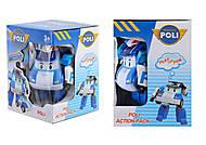Трансформер игрушечный «Робокар Поли», 828