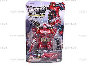 Трансформер-робот, 6283