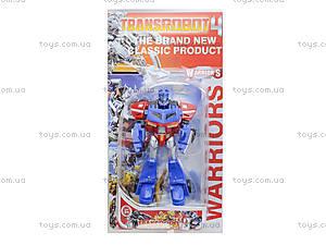 Трансформер-робот для мальчиков «Сражение», 6921, детские игрушки