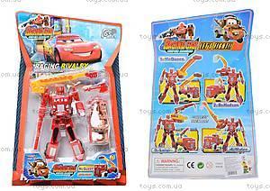Робот-трансформер Тачки, YD2020