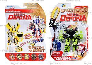 Трансформер для детей Space Soldier, D622-E228(633618)