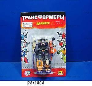 Трансформер-робот «Драйвер», 8010, купить