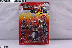 Трансформер-робот «Макстрейн», 8023