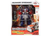 Трансформер - робот «Праймбот», 8107, купить игрушку