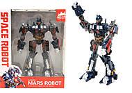 Трансформер-робот Mars Robot, 1314A, отзывы