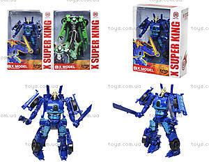 Игрушечный трансформер-робот Super King, 701-706