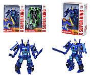 Игрушечный трансформер-робот Super King, 701-706, купить