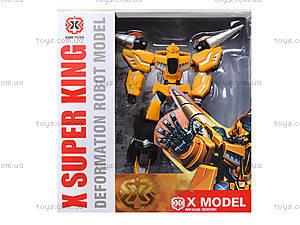 Игрушечные машинки-трансформеры, 901-906, игрушки