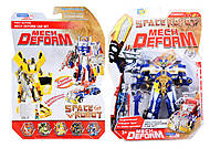 Робот-трансформер для мальчиков, D622-E226A(597773), отзывы
