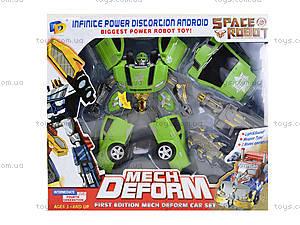 Игрушечный трансформер «Гоночный автомобиль», D622-D233A(597789), магазин игрушек