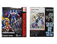 Трансформерный робот - игрушка, 9923_GC037997, купить