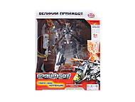 Трансформер-робот игрушечный «Праймбот», 8111, купить