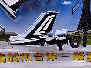 Трансформер «Шатл», 2689, toys.com.ua