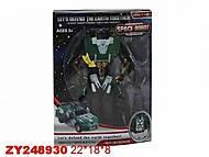 Трансформер «Space Robot», D622-E185A, купить