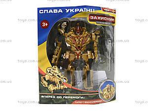 Трансформер-танк «Защитник», 2015, детские игрушки
