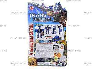 Детский трансформер «Транспортное средство», 375, купить