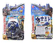 Детский трансформер «Транспортное средство», 375