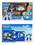 Robocar POLI - трансформер, 81309, купить