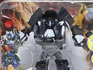 Детский игрушечный трансформер «Транспорт», 9926, купить