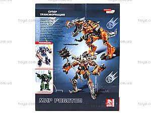 Трансформер - транспорт «Мир Роботов», 8157-63, цена