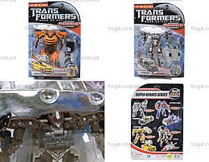 Трансформер для мальчика «Транспорт», X1201A